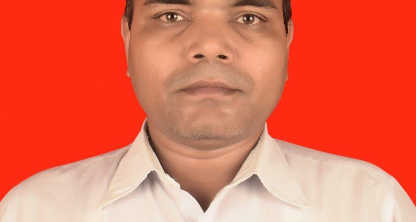 Mr. Ram Pukar Mahato